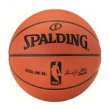 Minge Official NBA Game Ball 2010